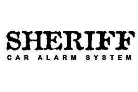 отключение сигнализации шериф